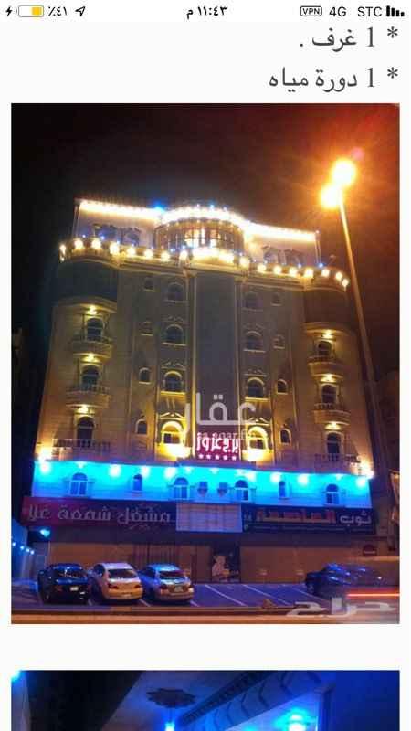 غرفة للإيجار في شارع إياس بن اوس ، حي النسيم ، جدة ، جدة