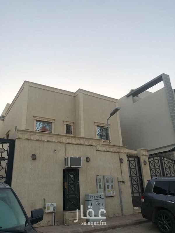 فيلا للبيع في شارع رقم 336 ، حي الملقا ، الرياض ، الرياض