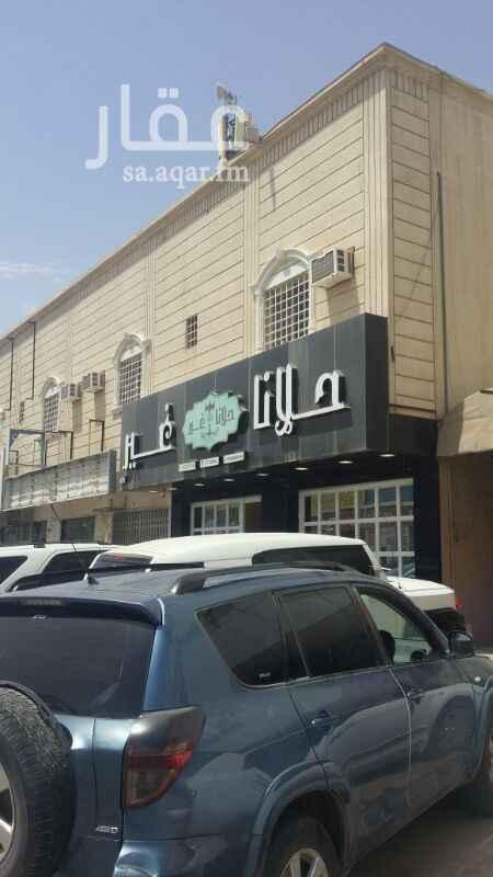 شقة للإيجار في شارع سلمان الفارسي ، حي النهضة ، الرياض