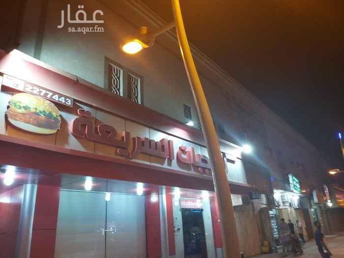 شقة للإيجار في شارع حفصة بنت عمر ، حي النهضة ، الرياض ، الرياض