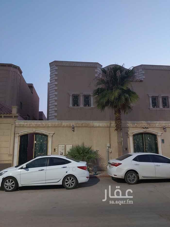 شقة للإيجار في شارع عباد بن شيبان ، حي الروضة ، الرياض ، الرياض