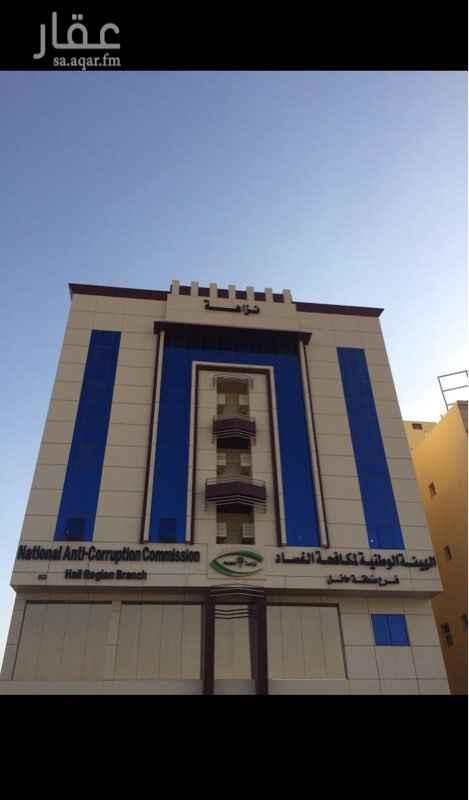 عمارة للبيع في حي المنتزه الشرقي ، حائل ، حائل