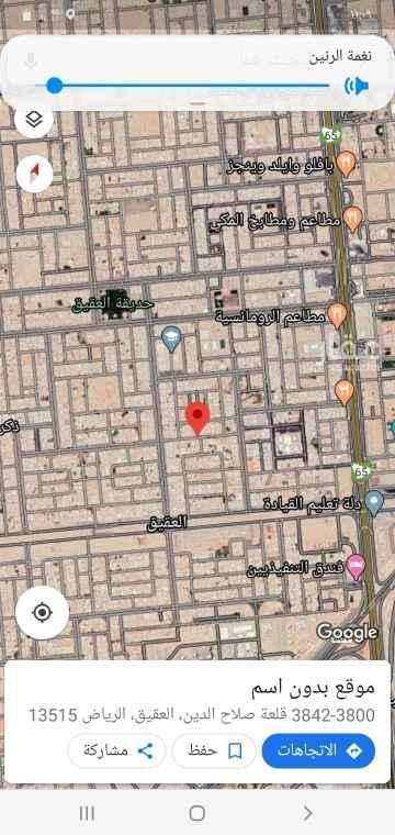 أرض للبيع في شارع العاير ، حي العقيق ، الرياض ، الرياض