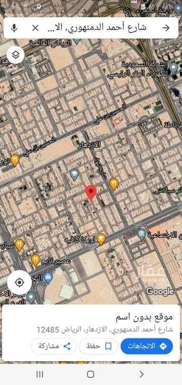 أرض للبيع في شارع ابن الطرائفي ، حي الازدهار ، الرياض ، الرياض