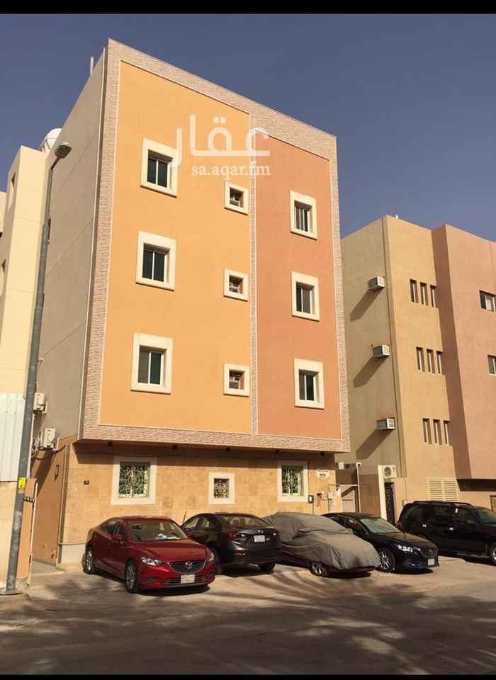 عمارة للبيع في شارع ابي العز البغدادي ، حي الضباط ، الرياض ، الرياض