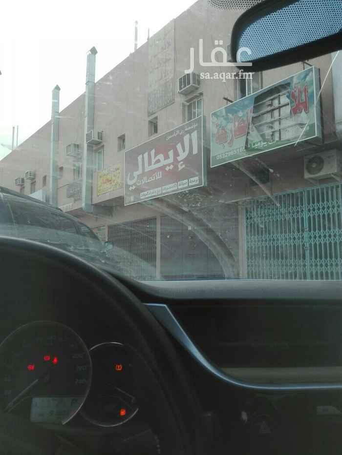 عمارة للبيع في شارع الاناضول ، حي النظيم ، الرياض ، الرياض