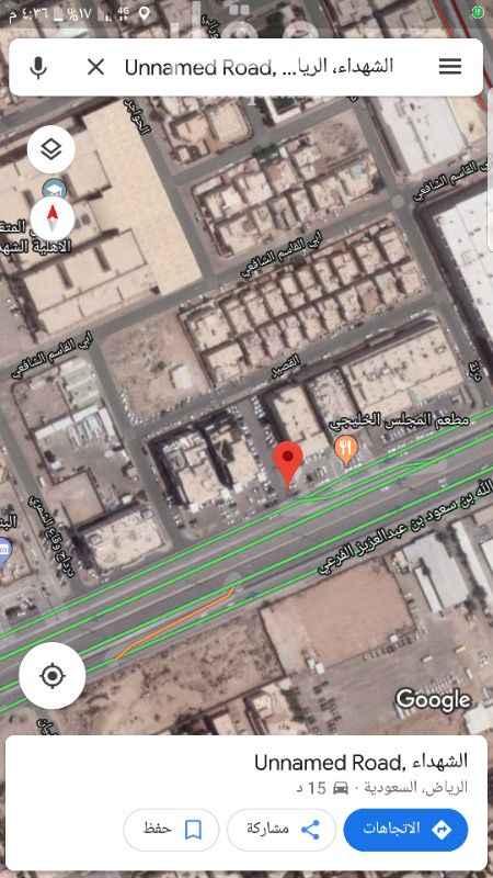 أرض للبيع في طريق الإمام عبدالله بن سعود بن عبدالعزيز ، حي الفرعي، ، الرياض