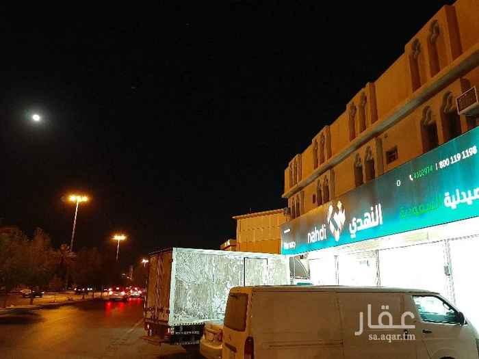 أرض للبيع في طريق العزيزية ، حي العزيزية ، الرياض