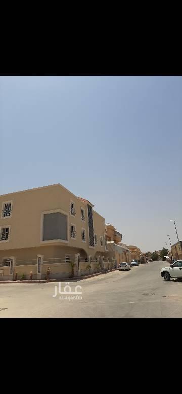 عمارة للبيع في شارع لؤلؤة ، حي العليا ، الرياض