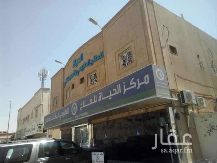 مكتب تجاري للإيجار في طريق الأمير ماجد بن عبدالعزيز ، حي الريان ، الرياض