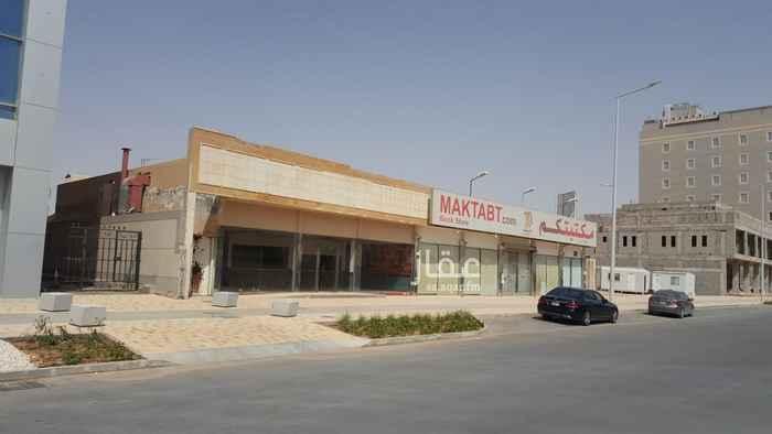 محل للإيجار في شارع العليا ، حي الصحافة ، الرياض ، الرياض