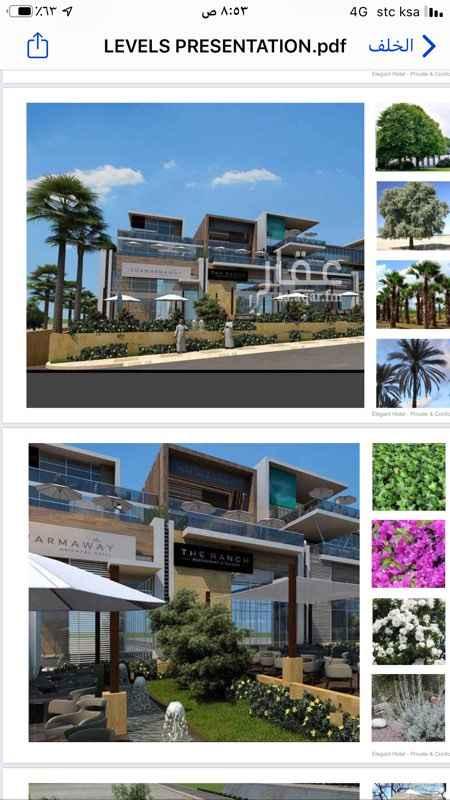 محل للإيجار في الطريق الدائري الشمالي الفرعي ، حي المصيف ، الرياض ، الرياض