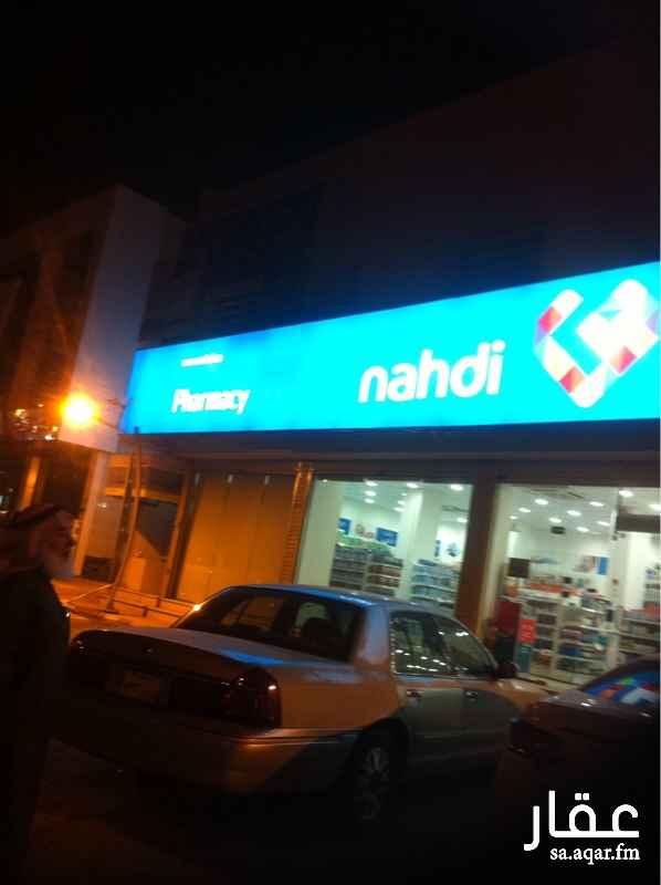 عمارة للبيع في شارع الامير عبدالله بن سعود بن عبدالله صنيتان ال سعود, الياسمين, الرياض