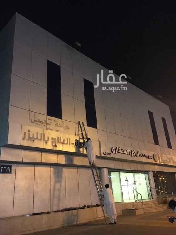 عمارة للإيجار في طريق الأمير سلطان بن عبدالعزيز, السليمانية, الرياض
