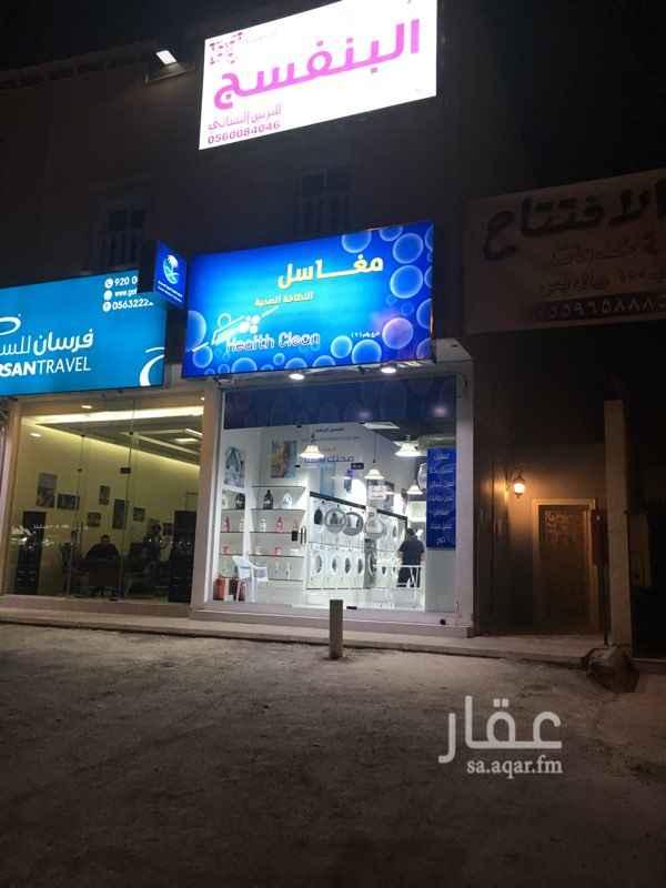 عمارة للبيع في شارع الأمير ناصر بن سعود بن فرحان آل سعود, الصحافة, الرياض