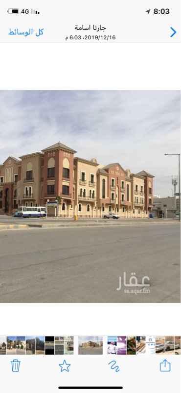 عمارة للإيجار في شارع السيل الكبير ، حي الغدير ، الرياض ، الرياض
