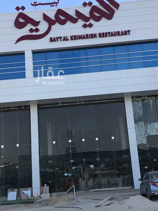 عمارة للبيع في طريق أنس ابن مالك ، حي الصحافة ، الرياض ، الرياض