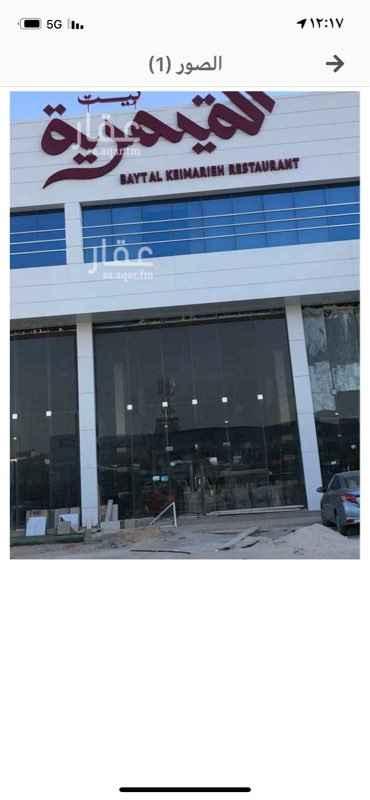 مكتب تجاري للإيجار في شارع انس ابن مالك ، حي الصحافة ، الرياض ، الرياض