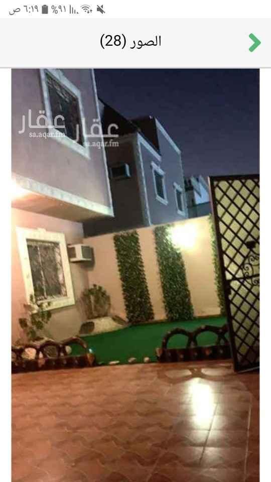 فيلا للبيع في طريق الحائر ، حي الدار البيضاء ، الرياض
