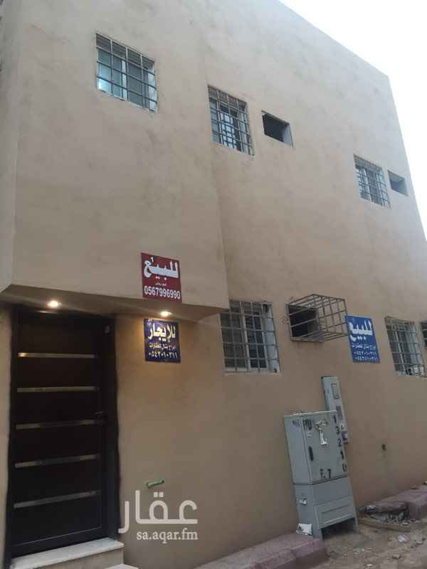 عمارة للبيع في شارع اسماعيل الاصبهاني ، حي الشميسي ، الرياض
