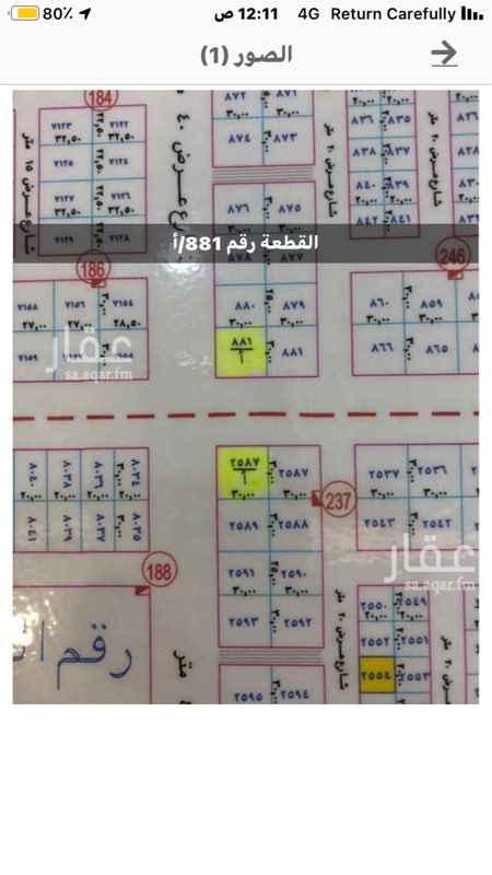 أرض للإيجار في شارع أحمد بن نهبان الحافظ ، حي المهدية ، الرياض ، الرياض