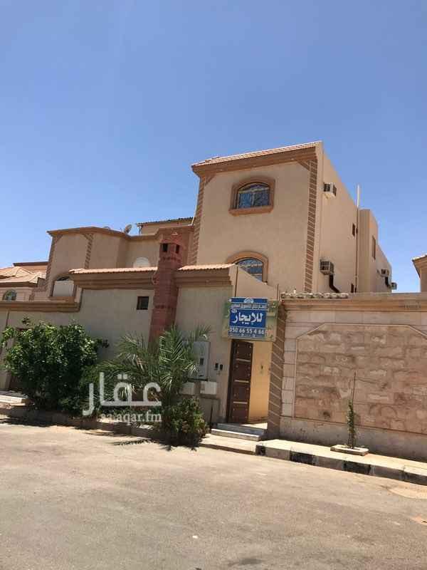شقة للإيجار في شارع فهد العلى العريفي ، حي النقرة ، حائل ، حائل