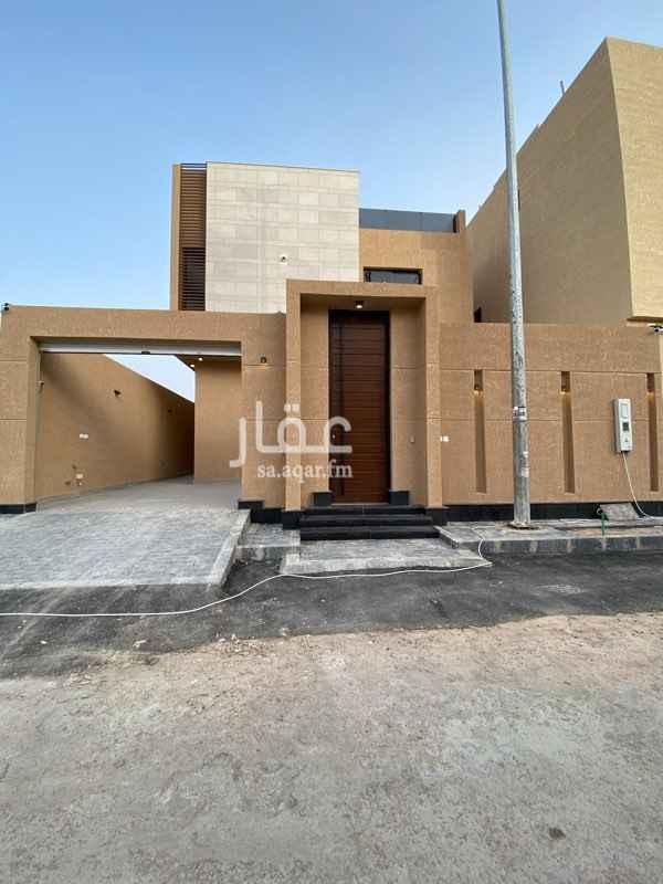 فيلا للبيع في شارع رقم 545 ، حي النرجس ، الرياض ، الرياض