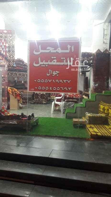 محل للبيع في شارع الامير متعب ، حي الشهداء الشمالية ، الطائف ، الطائف