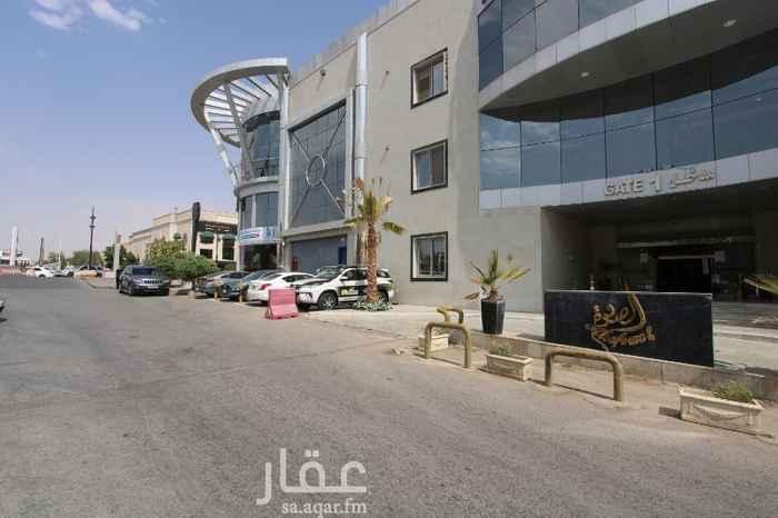 مكتب تجاري للإيجار في شارع الامير ممدوح بن عبدالعزيز ، حي السليمانية ، الرياض ، الرياض