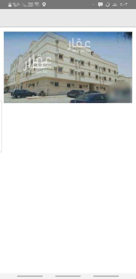 عمارة للبيع في شارع ابن واضح ، حي الحمراء ، الرياض