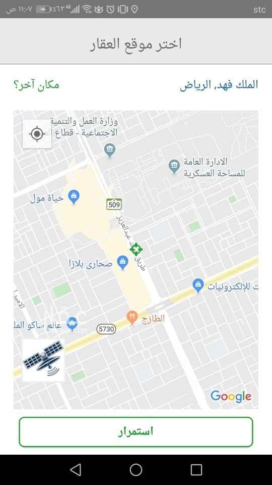 فيلا للبيع في طريق الملك عبدالعزيز الفرعي ، الرياض ، الرياض