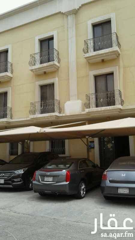 شقة للإيجار في شارع 6ج ، حي العليا ، الخبر