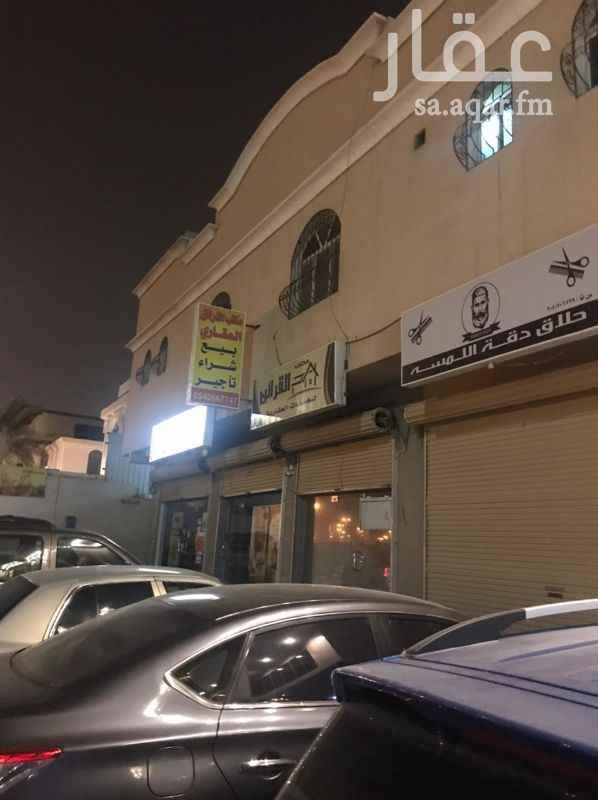 محل للإيجار في شارع الإمام علي بن أبي طالب ، حي الجامعيين ، الدمام ، الدمام