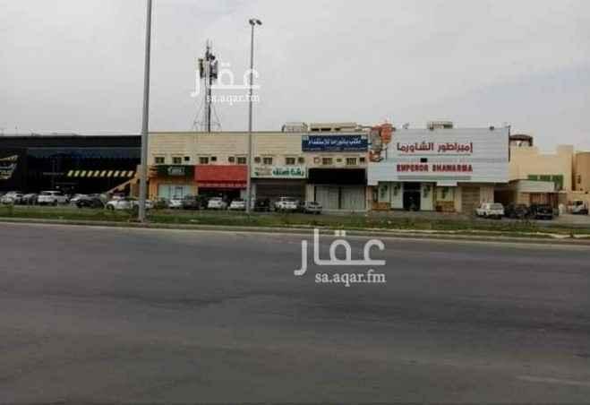 مكتب تجاري للإيجار في شارع ديم ، حي الصحافة ، الرياض ، الرياض