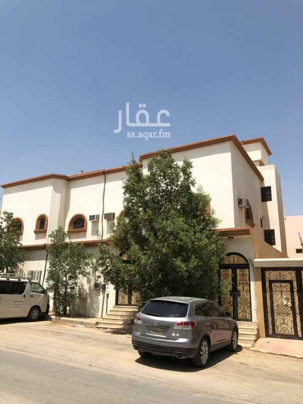 شقة للإيجار في شارع سويد بن هبيرة ، حي أم الحمام الغربي ، الرياض ، الرياض