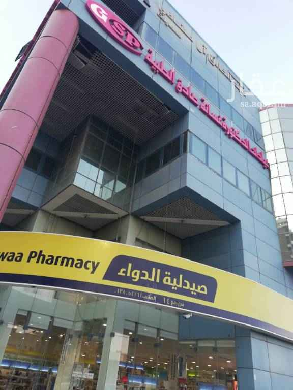 محل للإيجار في طريق الأمير محمد بن فهد ، حي الطبيشي ، الدمام