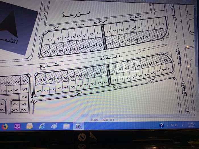 أرض للبيع في شارع احمد بن ماجد ، حي النور ، الدمام