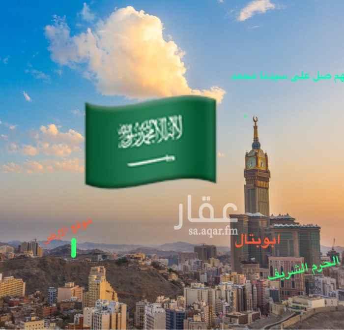 أرض للبيع في حي أجياد ، مكة