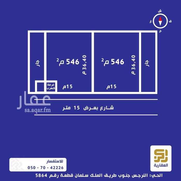 أرض للبيع في شارع رقم 490 ، حي النرجس ، الرياض ، الرياض