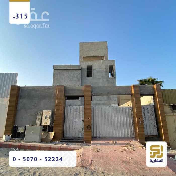 فيلا للبيع في شارع الودي ، حي الملك فهد ، الرياض ، الرياض