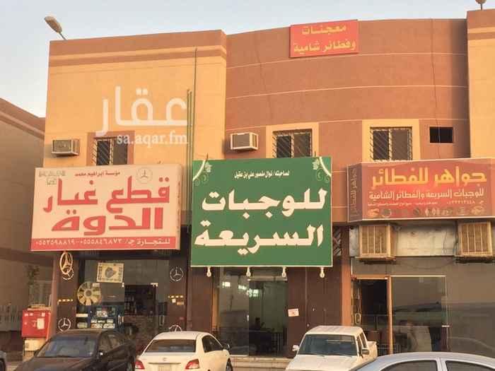 محل للإيجار في شارع الجبل الصغير ، حي المصانع ، الرياض
