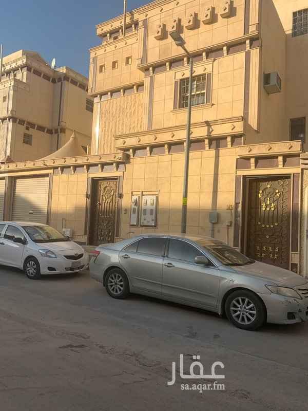 دور للإيجار في شارع داود بن احمد ، حي النسيم الغربي ، الرياض ، الرياض