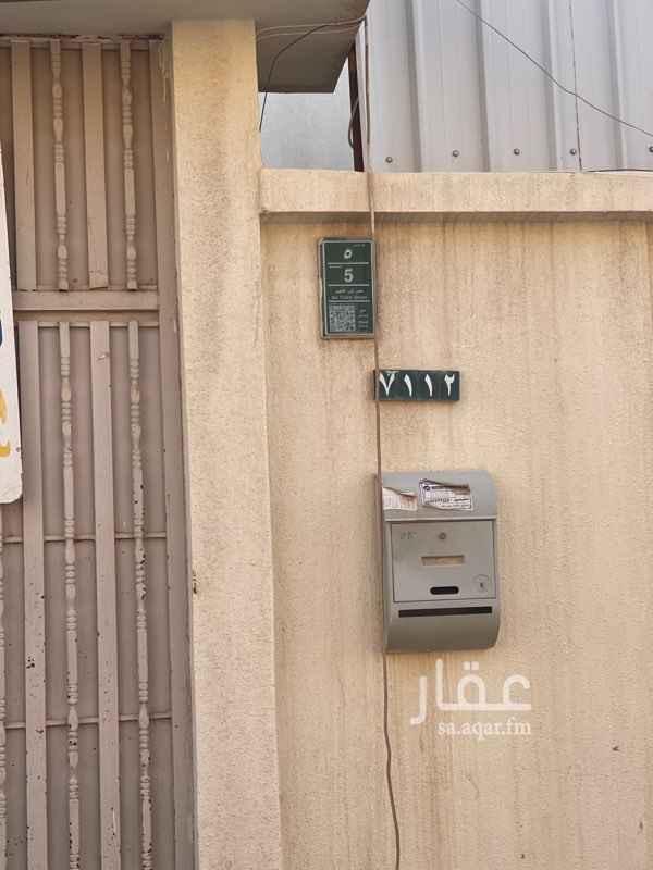 دور للإيجار في حي ، شارع ابن ظهير ، حي النسيم الغربي ، الرياض ، الرياض