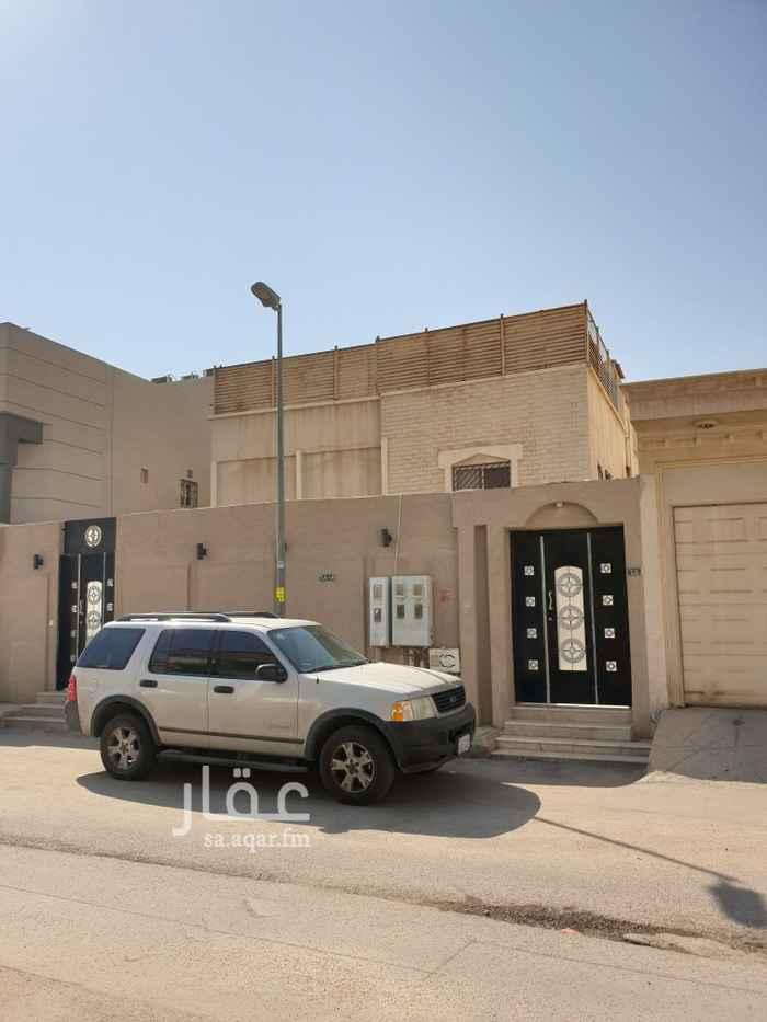فيلا للبيع في شارع عبدالله بن الارقم ، حي الملك فهد ، الرياض ، الرياض