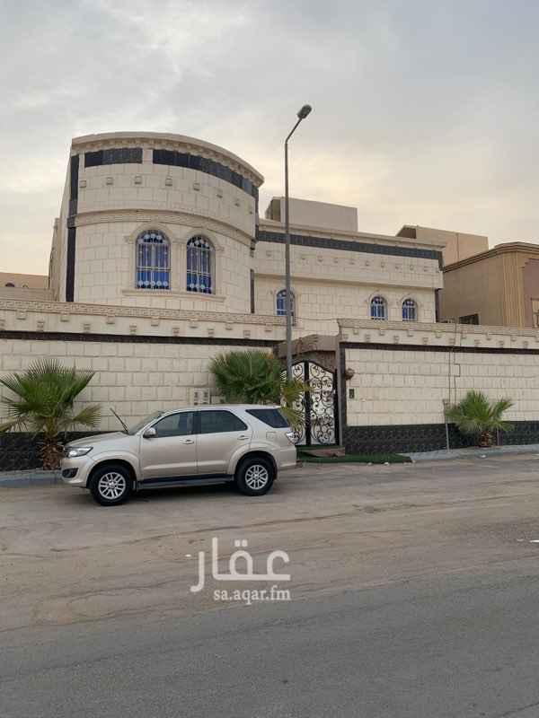 شقة للإيجار في شارع ولاته ، حي السعادة ، الرياض ، الرياض