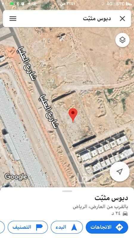 أرض للإيجار في شارع العليا ، حي العارض ، الرياض