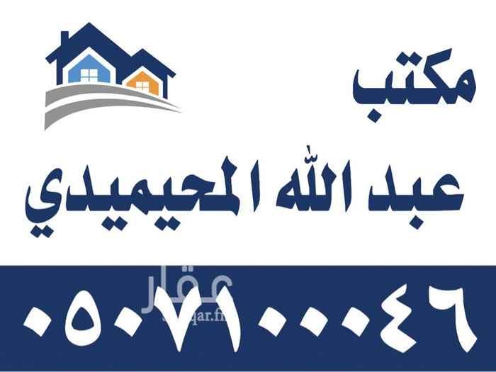 أرض للإيجار في طريق الملك عبدالعزيز ، الرياض