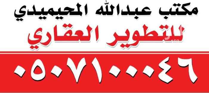 مستودع للإيجار في طريق الملك عبدالعزيز ، الرياض