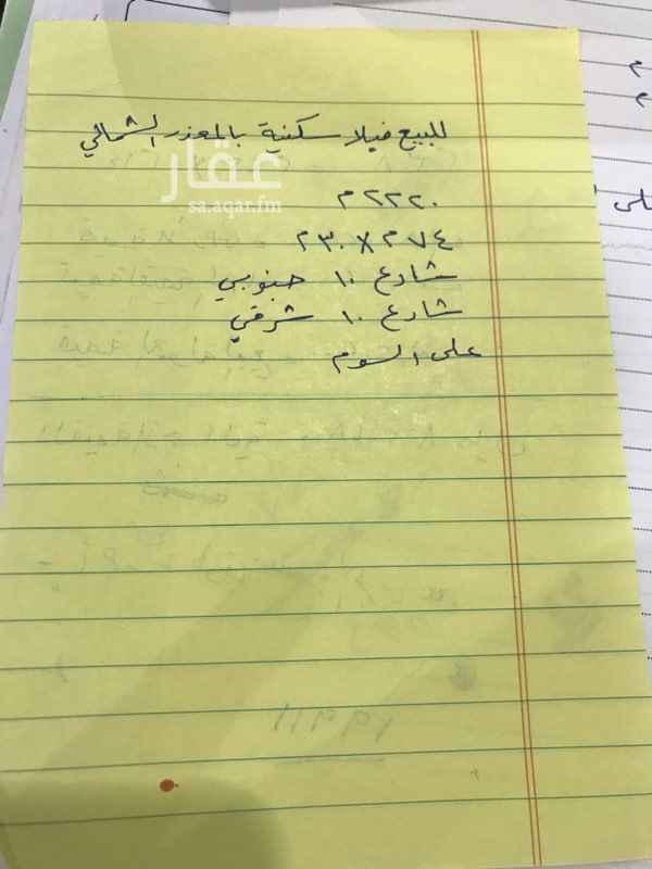 فيلا للبيع في حي المعذر الشمالي ، الرياض ، الرياض