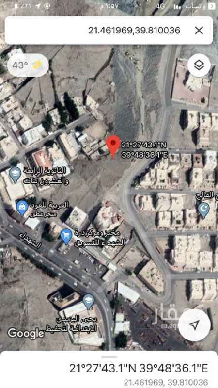 أرض للبيع في شارع الحج ، حي العتيبية ، مكة ، مكة المكرمة